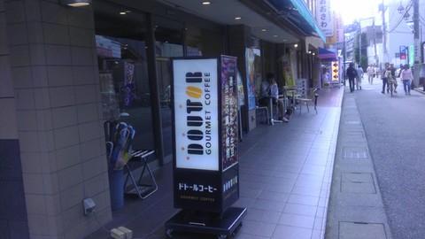 from Komazawadaigaku...