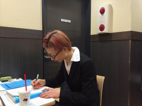 Let's study English ...