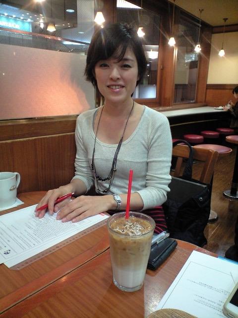 Enjoy study English ...